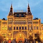 Gum, Moskva  (foto: Goran Antley)
