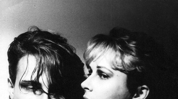 Davor Tolja in Marina Perazić v 80-ih  (foto: Bacharach-Krištofić)