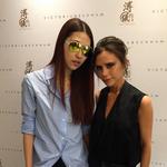 Zvezdniški hit: Sončna očala Victorie Beckham (foto: Facebook)