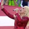 VIDEO:  Lady Gaga je vse presenetila! Brilijantno je odpela ameriško himno