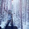 Severina predstavlja novo pesem (in spot!) Sekunde - je kopirala Rihanno?