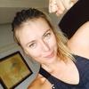 Opa! Poglej, koga ljubi teniška zvezdnica Marija Šarapova