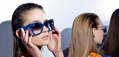 Kako slaba (beri poceni) očala poškodujejo tvoje oči