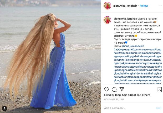 👉OMG, kakšna dolžina! 😳 Alena je zaradi svojih las v domovini prava zvezda, na Instagramu pa ji sledi skoraj 30.000 …